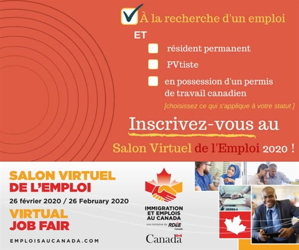 Salon virtuel de l'emploi 2020