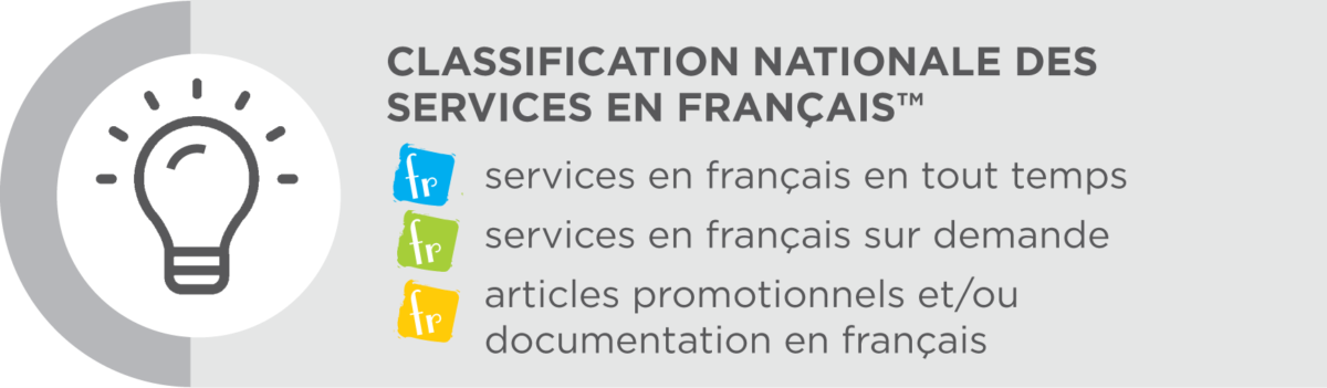 service-francais-fr